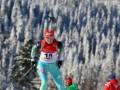 Украинская биатлонистка выиграла бронзу на этапе Кубка IBU