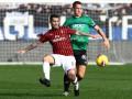 Милан - Аталанта: прогноз и ставки букмекеров на матч Серии А