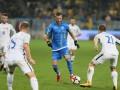Было мало опорников: реакция соцсетей на победу Украины над Словакией