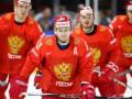 Австрия – Россия: прогноз и ставки букмекеров на матч ЧМ по хоккею