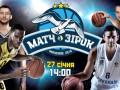 Матч звезд ФБУ: яркое видео, после которого ты захочешь сходить на баскетбол