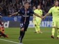 Лига чемпионов: Барселона терпит поражение в Париже