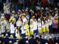 Церемония закрытия Олимпийских игр в Рио: Онлайн трансляция