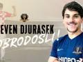 Днепр-1 подписал полузащитника Динамо Загреб Джурасека