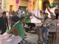 После матча Германия-Алжир во Франции арестовали 29 фанатов
