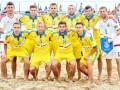 Украина – Россия: онлайн трансляция матча Суперфинала Евролиги по пляжному футболу