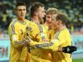 Сборная Украины может начать новый год матчем с Болгарией или Шотландией