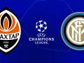 Шахтер - Интер 0:0 онлайн-трансляция матча Лиги чемпионов