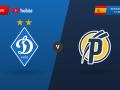 Динамо – Академия Пушкаша: видео онлайн трансляция товарищеского матча