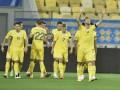 Украина - Испания 1:0 как это было