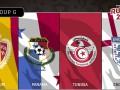 Группа G на ЧМ-2018: расписание и результаты матчей