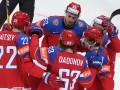 ЧМ по хоккею: Россия отправила десять шайб в ворота Дании