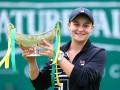 Рейтинг WTA: Барти стала первой ракеткой мира, Свитолина потеряла одну позицию