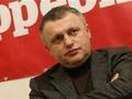 Игорь Суркис: Динамо - больше чем деньги