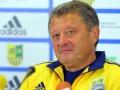 Маркевич пообещал  подарить фанатам Металлиста много позитивных эмоций