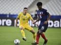 Украина - Франция 1:1 как это было