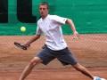 Украинского теннисиста пожизненно дисквалифицировали за договорные матчи