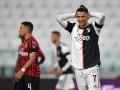 Роналду не сумел реализовать пенальти в матче против Милана