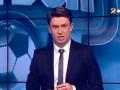 Цыганык: Будет серьезный взрыв и тогда уже никакого футбола в Украине не будет