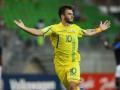 Украина (U-19) – Англия (U-19): видео онлайн трансляция матча ЧЕ-2018