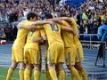 Украина - Голландия. Новая история