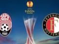 Заря - Фейеноорд: Где смотреть матч Лиги Европы