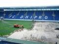 На Днепр-Арене началась долгожданная замена газона (фото)