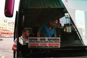 Дорога в Варшаву: Как украинские болельщики на финал Лиги Европы добираются