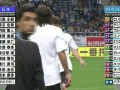 Япония – Аргентина – 1:0