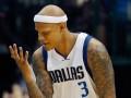 У бывшего игрока НБА украли унитаз