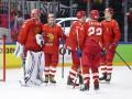 Россия – Словакия: прогноз и ставки букмекеров на матч ЧМ по хоккею