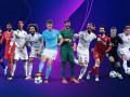 УЕФА назвал номинантов на звание лучших игроков Лиги чемпионов