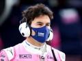 Перес пропустит Гран-при Великобритании из-за положительного теста на коронавирус