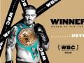 Усик стал лучшим боксером года по версии WBC