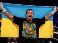 WBA убрала Усика со своего рейтинга