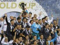 Мексика обыграла США и стала победителем Золотого кубка КОНКАКАФ