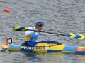 Есть медаль. Украинка Осипенко-Радомская выигрывает серебро Олимпиады