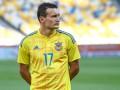 Федецкий: Варианты из Украины не рассматриваю