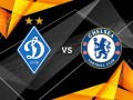 Стало известно расписание матчей Динамо в Лиге Европы