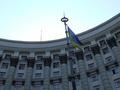 Кабмин подсчитал, сколько будет стоить Украине подготовка к Евро-2012