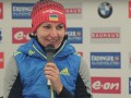 Пидгрушная: Не ожидала попасть на подиум в спринтерской гонке