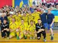 Сборная Украины – чемпионы мира по футзалу среди спортсменов с недостатками зрения