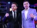Головкин и Альварес впервые встретились перед реваншем