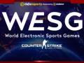 Стали известны все участники мирового финала WESG CS:GO 2017