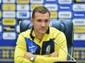 Шевченко: Украине хочется на Евро-2020? Заказывайте билеты