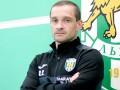 Карпаты назначили нового главного тренера