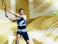 Фотогалерея: Хозяйские обновки. Сборная Великобритании представила форму на Олимпиаду-2012