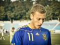 Экс-игрок молодежной сборной Украины принял российское гражданство