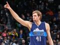 Звезда НБА получил картошку со своим изображением