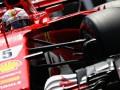 Феттель – лучший по итогам третей практики Гран-при Монако